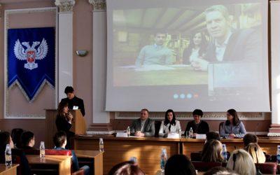 Première conférence internationale entre les étudiants du Donbass et le reste de l'Europe
